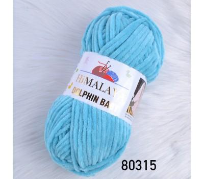 Пряжа велюровая Himalaya Dolphin Baby цвет 80315
